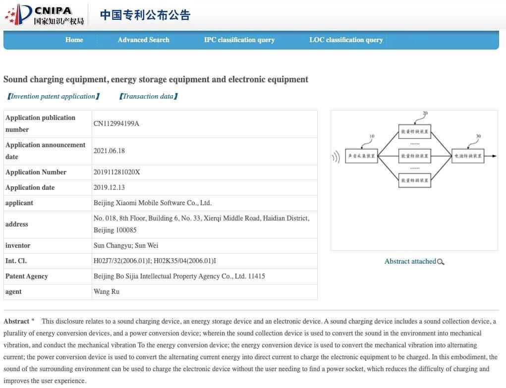 Xiaomi-Sound-Charging-Patent